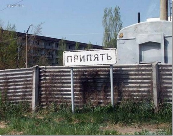 chernobyl-today10